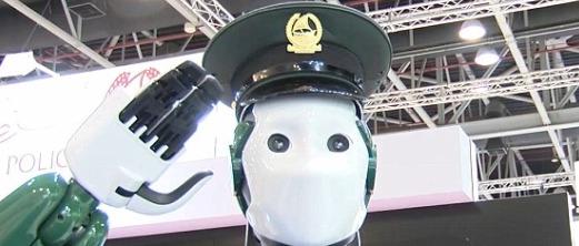 Policejní robot z Dubaje
